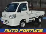 ハイゼットトラック スペシャル 4WD 4WD 5MT 三方開