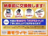 カムロード キャンピング AtoZ アラモ キャンピングカー