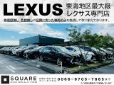 RX450h バージョンL 20系Fスポーツ仕様