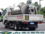 ダイナ タンクローリー車 タンク車 エムケー精工 2Kℓ 灯油