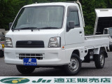 サンバートラック TB 4WD 5速MT エアバック エアコン