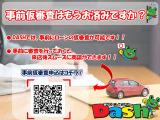 スイフト 1.2 RS 【自社ローン 名古屋 愛知 三重 岐阜】