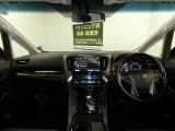 ヴェルファイア 2.5 Z Gエディション セーフティセンス 両側PSドア