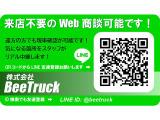 フォワード ウィング 【車検付】フルワイド  フルキャブ