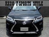 RX270 バージョンL 20系Fスポーツ仕様