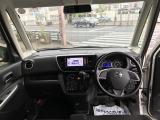 デイズルークス ハイウェイスター S 4WD