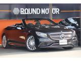 Sクラスカブリオレ AMG S65カブリオレ  1年保証付 360カメラ・LEDヘッド