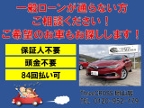 オーリス 1.5 150X Sパッケージ ナビ・CVTスマートキー