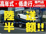 フィット 1.3 13G L ホンダセンシング 衝突軽減ブレーキ 車線逸脱警報 禁煙車