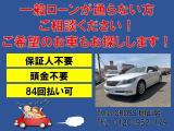 LS460  サンルーフ・本革シート・後席モニター
