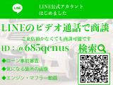 プリウス 1.5 S ツーリングセレクション 【自社ローン☆ブラックOK☆保証人不要☆