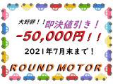 LS500  1年保証付き 360カメラ・スマートキー