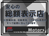 V60 T4 点検整備付 保証付 乗出し119.8万円