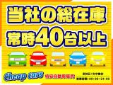 ミラココア X 車検4年7月 ETC バックモニター