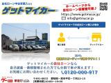 レガシィツーリングワゴン 2.5 i アイサイト Sパッケージ 4WD 自社ローン 大型ナビ ...