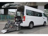 NV350キャラバン 2.5 チェアキャブ M仕様 車椅子2脚仕様 電動ステップ