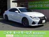 RC F 5.0 TVD/本革/10.3モニター/19AW
