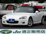 S2000 2.0 ベースグレード 純正アルミ GTウィング