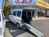 ミニキャブバン  福祉車輛