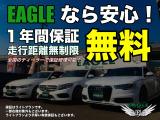 5シリーズセダン 523d ブルーパフォーマンス Mスポーツパッケージ 1年保証 純ナビ フ...