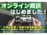5シリーズセダン 523d ブルーパフォーマンス Mスポーツパッケージ 全国1年保証付 純...