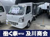 キャリイ 移動販売車 届出済未使用車 4WD 冷蔵冷凍車 AT