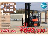 トヨタL&F  フォークリフト 1.5トン G MT H