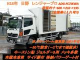 レンジャープロ  冷蔵冷凍車格納パワーゲート付Nox適合