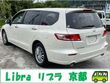 オデッセイ 2.4 M 車検整備付・ナビ・TV・Bカメラ・ETC
