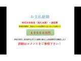 ビアンテ 2.0 アイストップ スマートエディションII 乗出総額40万■両Pスラ i-stop