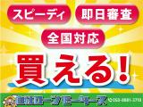 インプレッサスポーツ 1.6 i-L 4WD 自社ローン 柿本改マフラー・チャンバー
