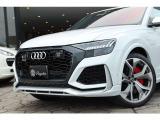 RS Q8 4.0 4WD カーボンインテリア・B&O・OP260