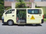 NV350キャラバンワゴン 2.5 幼児車 大人2人+幼児12人乗 DX ロング
