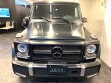 Gクラス AMG G63ロング  マットB デジーノエクスクルーシブ