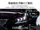 LS600h バージョンU Iパッケージ 4WD 中期・黒革・特別1年保証付車・走行無制限