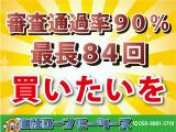ミラココア プラス X 自社ローン全国対応 キーフリー ETC