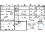 エルフ  2tワイドロング タダノ製4段簡易クレーン 0.993t吊り