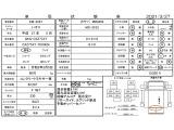 ギガ ミキサー車 10t ミキサー車 最大混合容量4.4立