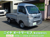 ハイゼットトラック ハイルーフ SAIIIt 3方開/LEDヘッド/キーレス/PW