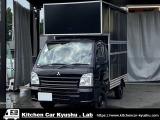 ミニキャブトラック M 移動販売車 キッチンカー 左後部販売口