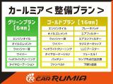 bB 1.5 Z エアロ Gパッケージ Z エアロGパッケージ 全国1年保証付 ローダウン HDDナビ