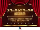 6シリーズグランクーペ 640iグランクーペ Mスポーツパッケージ HDDナビ カーボントラ...