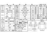 プロフィア 冷凍冷蔵車 10t超冷蔵冷凍車(低温)ジョロダー4列