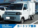 ミニキャブトラック Vタイプ 保冷車 エアコン パワステ ミッション車