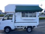 ハイゼットトラック スペシャル キッチンカ― 載せ替え可能 開業サポート