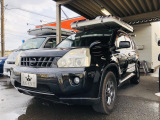 エクストレイル 2.0 20X 4WD ワイドナビ地デジナビ