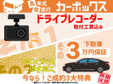 CX-30 2.0 X プロアクティブ ツーリングセレクション 4WD 全方位カメラ ETC BSM ナビTV