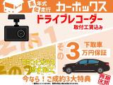 ジューク 1.6 16GT ドレスアップ 全方位カメラ フルセグナビ HID