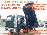 フォワード ダンプ 2デフ増トンダンプ車検R3/10月付