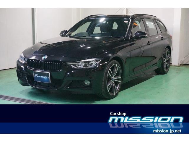 BMW その他 3シリーズツーリング